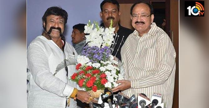 Nandamuri Balakrishna Wishesh to Vice President Venkaiah Naidu on his birthday