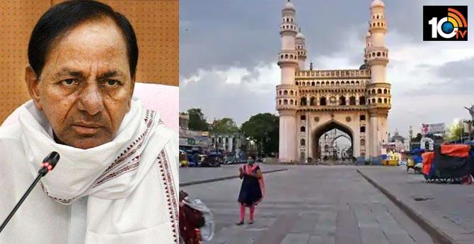 హైదరాబాద్లో లాక్డౌన్పై కొనసాగుతోన్న సస్పెన్స్