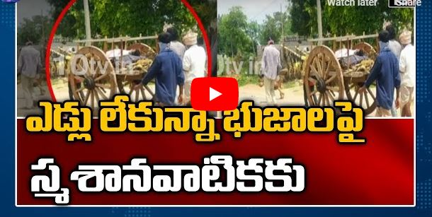 Panic Incident in Nalgonda District