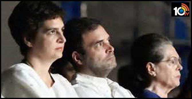 Rajiv-Gandhi-Foundation-to-be-probed-for-legal-violations,-govt-sets-up-panel