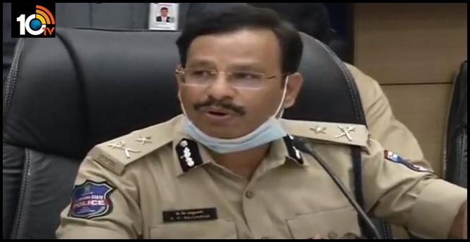 Three arrested in Swadhathri Infra Scam, reveals Cyberabad CP Sajjanar in Press Meet