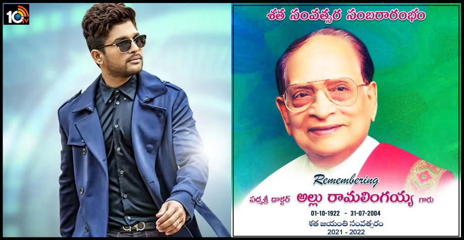 allu-arjun-remembers-his-grandfather-allu-ramalingaiah-on-the-iconic-actors-death-anniversary.1