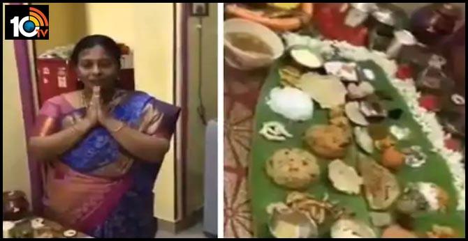 ఆంధ్రా అత్తా మజాకా : అల్లుడి కోసం 67 రకాల వంటలు..చూసి ఫిదా అయిపోతున్న నెటిజన్స్