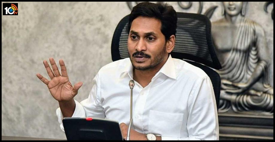 andhra-pradesh-cm-jagan-to-spend-rs-15000-on-covid-19-victims-funerals.1