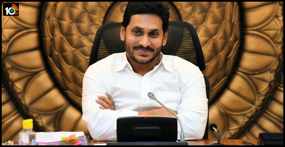 ap-cabinet-expansion-to-be-postponed