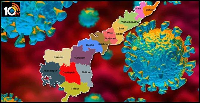 ఏపీలో ఒక్కరోజే 12 కరోనా మరణాలు, 765 కేసులు.. ఆ రెండు జిల్లాల్లో 2వేలు దాటిన బాధితులు