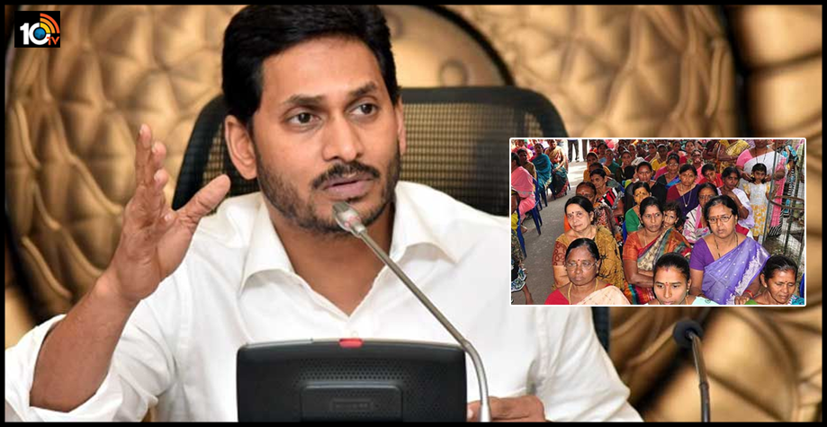 ap-govt-another-good-news-for-women