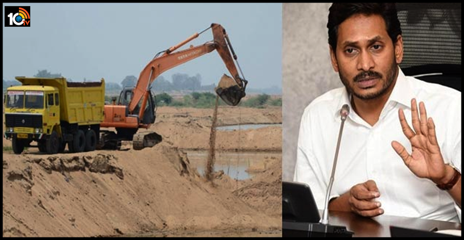 ap-govt-key-decision-in-sand-supply