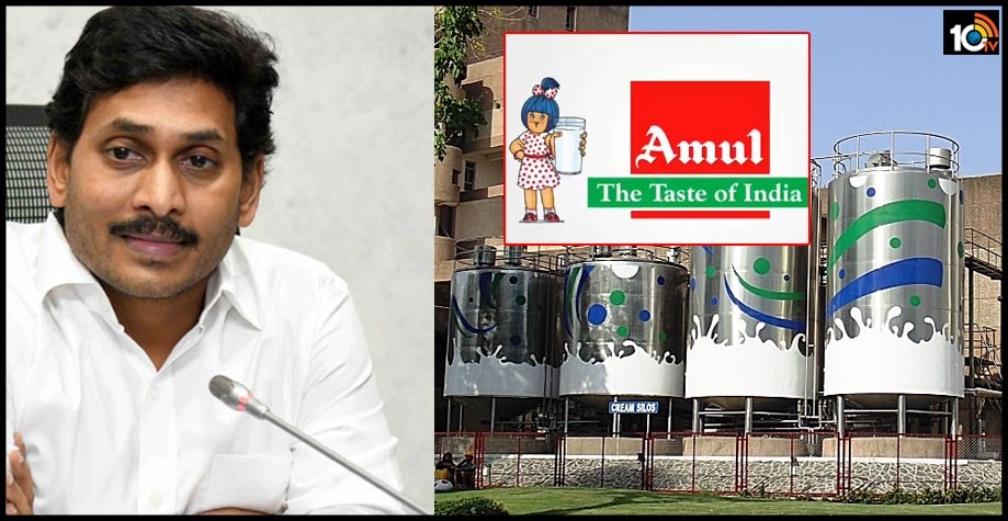 ap-govt-understanding-with-amul-dairy