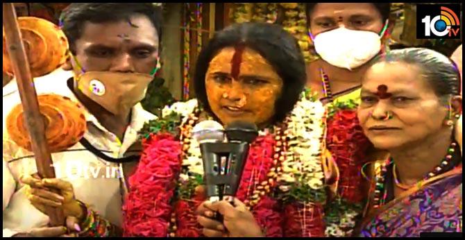 bhavishyavani-2020