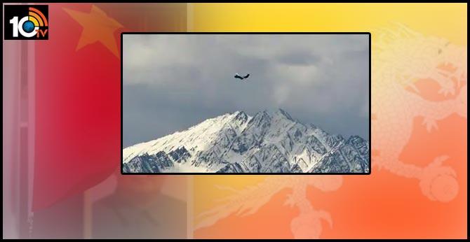 china-bhutan