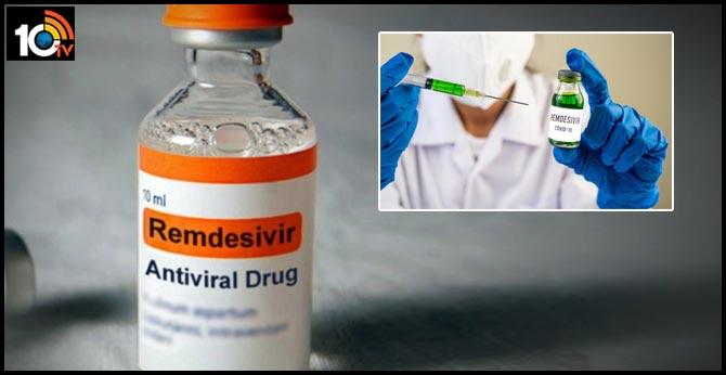 cipla-generic-version-remdesivir-rs-4000-per-vial