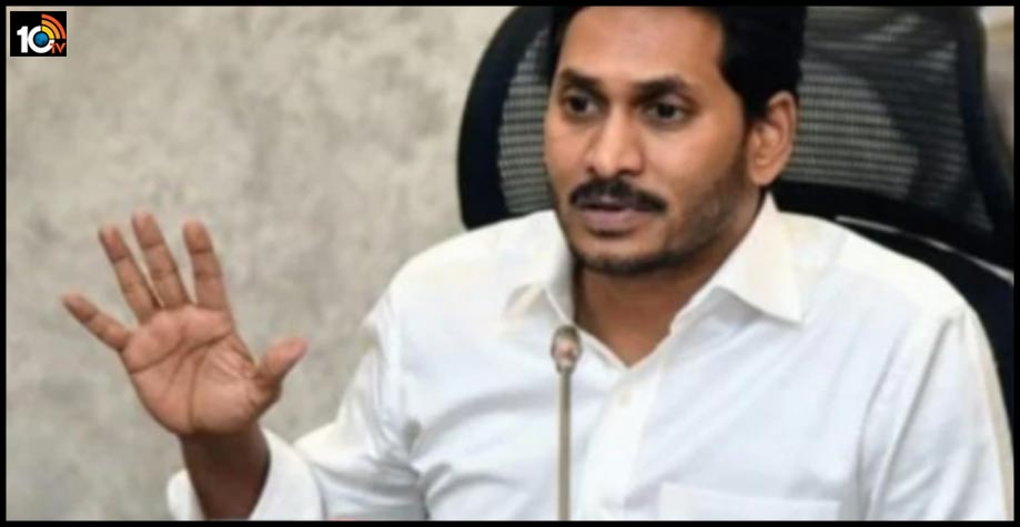 cm-jagan-approves-another-welfare-scheme (2)