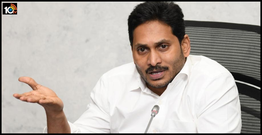 cm-jagan-good-news-for-30lakhs-poor-people