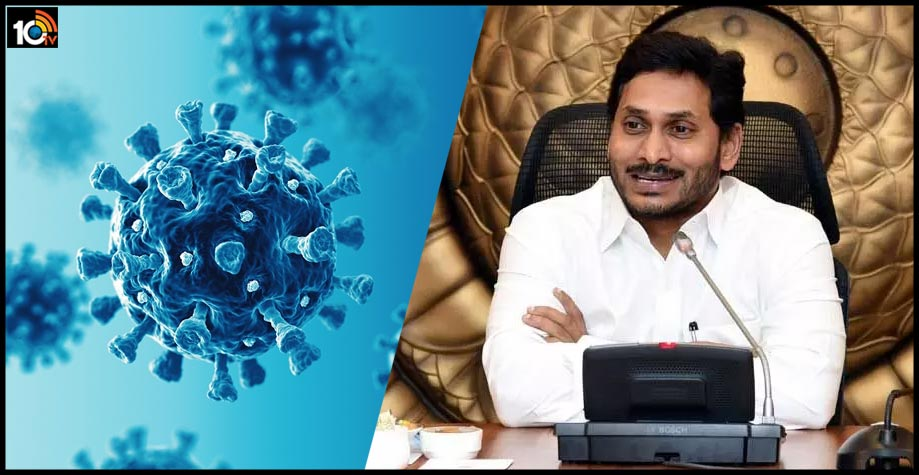 cm-jagan-mohan-reddy-review-on-corona-spandana-programme1
