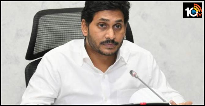 cm jagan on corona testings and corona treatment