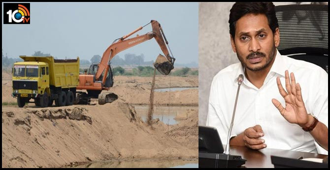cm jagan on sand stock and supply