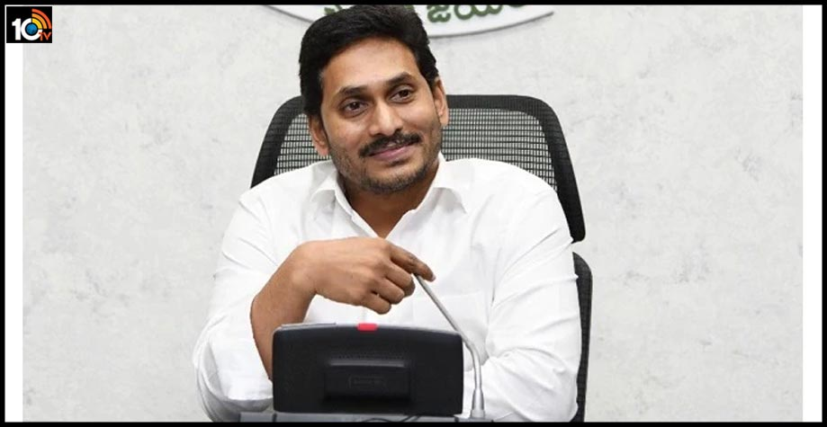 corona-death-rate-in-ap-is-1-06-this-is-a-victory-cm-jagan.1