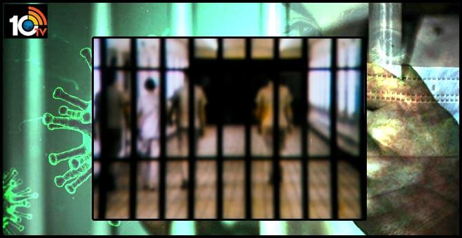 కరోనా ఎఫెక్ట్, ఏపీలో 13 ప్రత్యేక జైళ్లు, ప్రభుత్వం కీలక నిర్ణయం