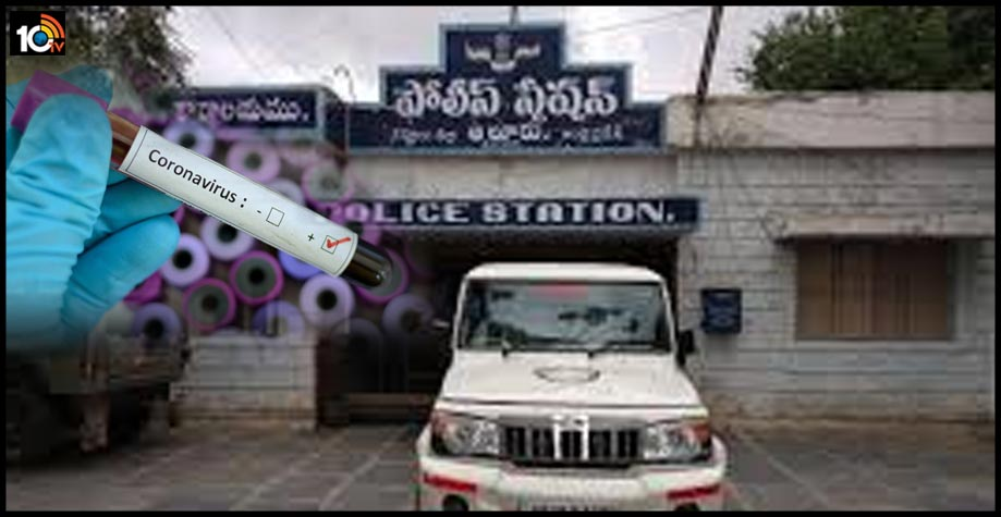 corona-positive-for-20-policemen-at-banaganapalle-police-station