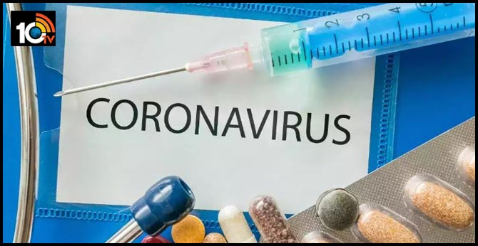 coronavirus would be made by india very soon