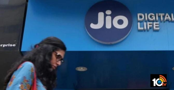 Prepaid plans on which Jio offers 12,000 minutes of FUP
