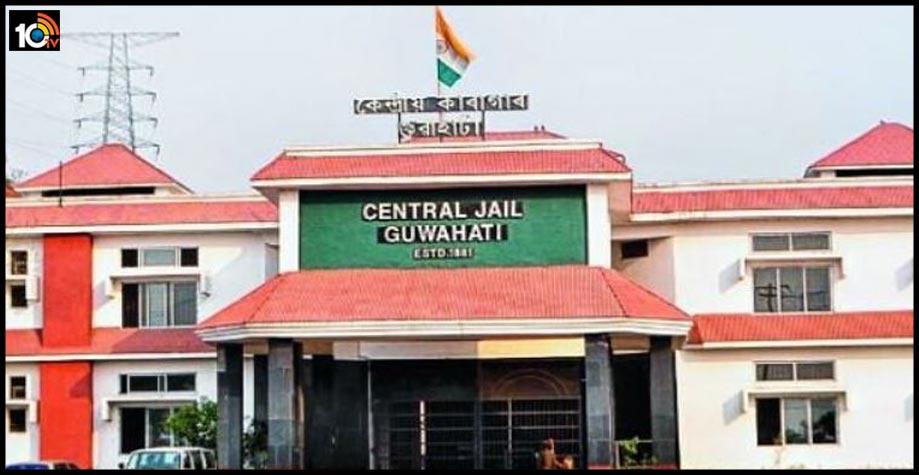guwahati-jail-ward-turned-into-covid-19-hospital