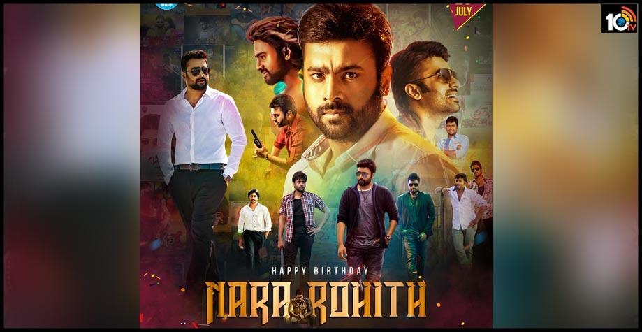 happy-birthday-to-talented-hero-nara-rohith