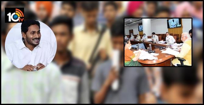 haryana-govt