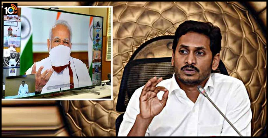 hello-jagan-how-is-the-situation-in-the-state-pm-modi-phon