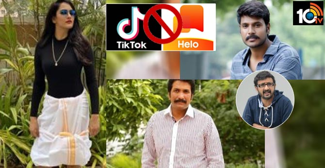 Tollywood Celebrities Reacts about Helo and Tiktok Apps Banned in India