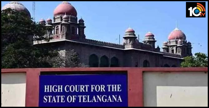 telangana high court serious on government decision