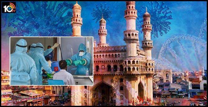హైదరాబాద్ కరోనా కేసులు పెరగడానికి కారణమిదే