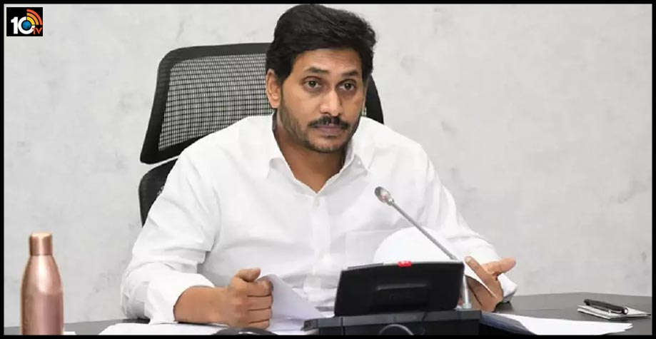 jagan-govt-taken-key-decissions-on-medical-and-health-department1