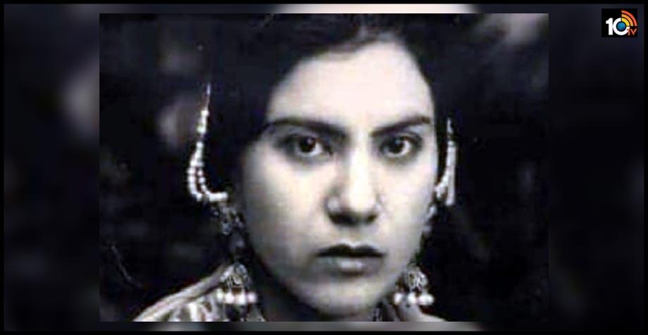 last-surviving-daughter-sahebzadi-basheerunnisa-begum-passes-away