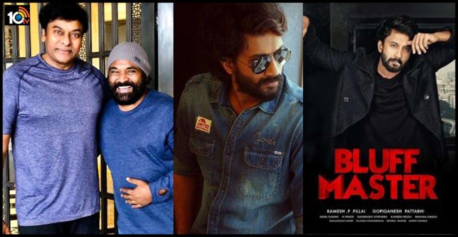 megastar-chiranjeevi-praises-bluff-master-director-gopi-ganesh