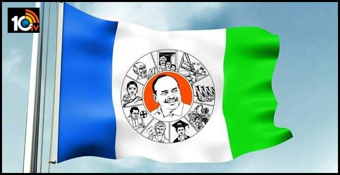 ysrcp mlc candidates fighting for seats
