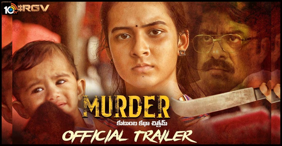 murder-official-telugu-trailer