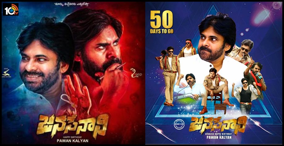 pawan-kalyan-creates-record-in-twitter1
