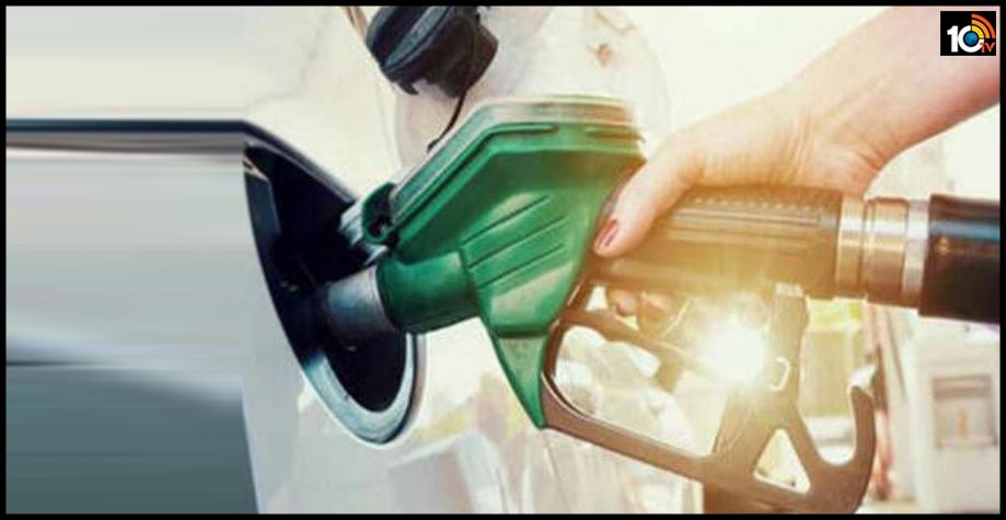 petrol-dieseal