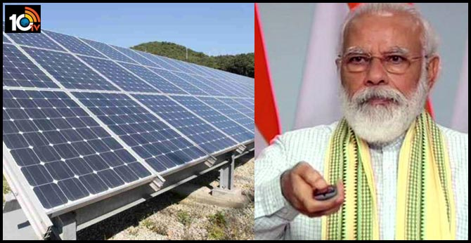 pm-modi-inaugurates-asias-largest-solar-plant-in-madhya-pradeshs-rewa