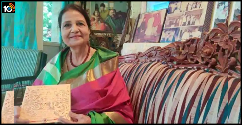 pm-nnarendra-modis-pakistani-sister-qamar-mohsin-shaikh-sends-him1