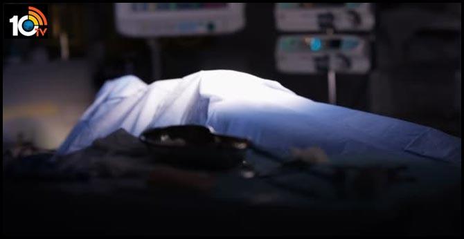 15రోజుల చికిత్సకు రూ.12లక్షల బిల్లు, హైదరాబాద్లో కార్పొరేట్ ఆస్పత్రి దోపిడీ, మృతదేహం మీరే ఉంచుకోండన్న బంధువులు