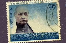 pv postal stamp