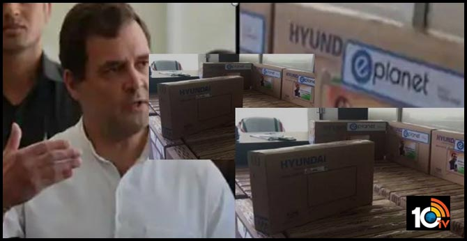 Rahul Gandhi Provides 175 Smart Televisions To Wayanad Tribal Students For Online Education