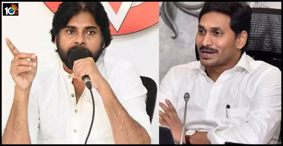 rajamahundry-girl-gang-rape-pawan-kalyan-fires-on-jagan-government