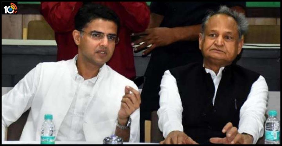 Rajasthan Govt Crisis : రంగంలోకి రాహుల్..పైలట్ అలక వీడుతారా
