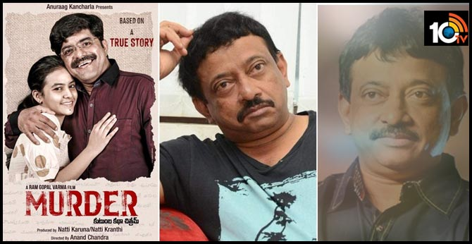 Case Against Director Ram Gopal Varma