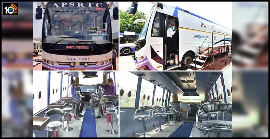 rtc-to-provided-52-sanjeevini-buses-for-covid-19-tests-in-ap1