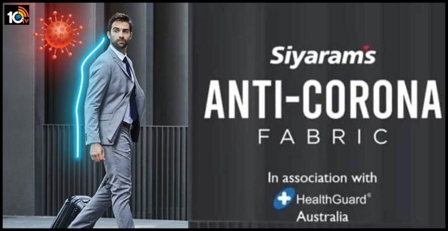 siyarams-launches-first-anti